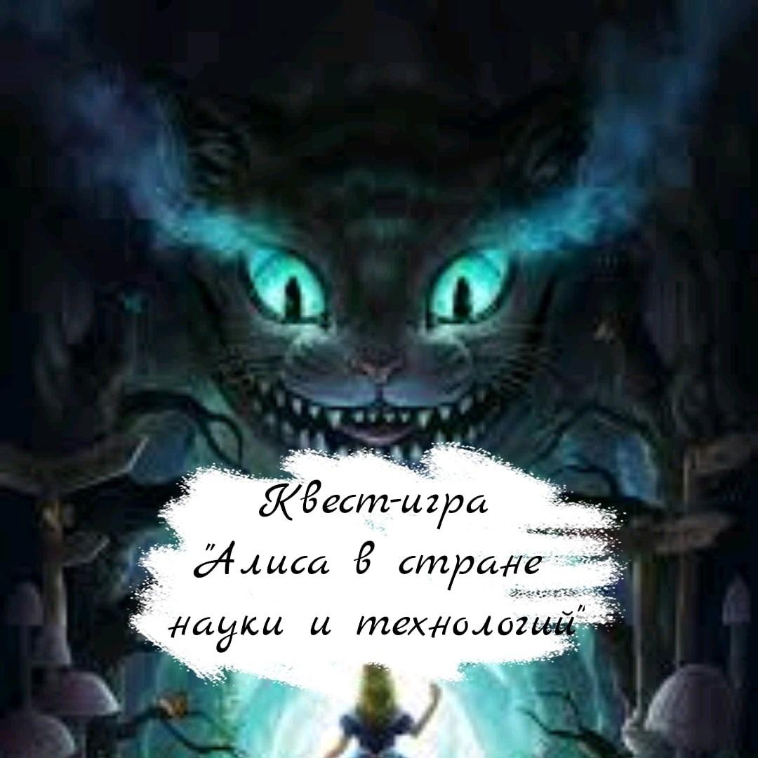Праздник, посвященный Году науки и технологий в России!